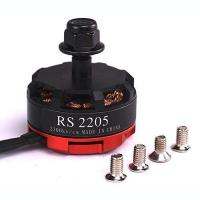 Buy cheap RS2205 2300KV Motor for FPV Racing Quad Black Cap from wholesalers