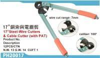 Buy cheap 17Steel-Wire Cutters & Cable Cutter (with PAT) from wholesalers