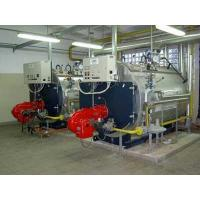 Buy cheap Boiler Water Treatment Chemicals from wholesalers