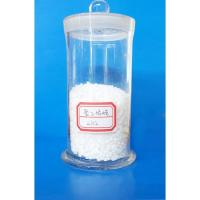 Buy cheap PE-WAX Product PE-WAX-L102 from wholesalers