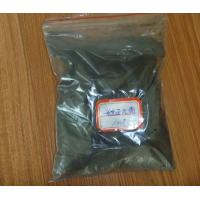 Buy cheap Acid Black 2 Nigrosine from wholesalers