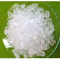 Buy cheap Agriculture Magnesium Sulphate Heptahydrate Price and Epsom Salts from wholesalers