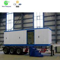 Buy cheap CNG Skid Mobile Filling Station Equipped with CNG Compressor, Dispenser, CNG Tube Trailer etc. from wholesalers