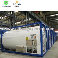 Buy cheap 1.6MPa Pressure 18.1M3 Capacity LN2 Nitrogen Trailer Container Price from wholesalers
