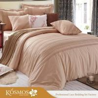 Buy cheap textile luxury bedding set King size polycotton wholesale duvet covers from wholesalers