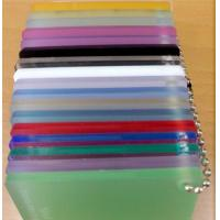 Buy cheap Waterproof resistant plastic acrylic sheet from wholesalers