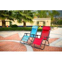 Buy cheap Outdoor Yard Beach Zero Gravity Chair Lounge Patio Chair 3D Mixed from wholesalers