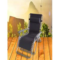 Buy cheap Zero Gravity Folding Reclining Lounge Patio Chair Testilene Fabric with Canopy from wholesalers