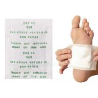 2 Into 1 Detox Foot Patch