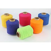 Buy cheap K3.Rubber Threads Covering product