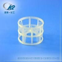 Buy cheap Plastic Hiflow Tower Packing from wholesalers