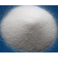 Buy cheap Ethylene Diamine Tetraacetic Acid Tetrasodium EDTA Na4 from wholesalers