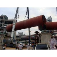 Buy cheap Rotary Kiln calcium chloride rotary kiln from wholesalers