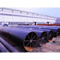 Buy cheap ASTM A572 GR.50 1524*31.75*32000 Pipe bridge Pipe from wholesalers