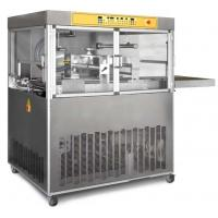 Buy cheap T600 Continuous Temperer from wholesalers