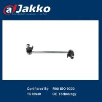 Buy cheap NISSAN STABILIZER LINK from wholesalers