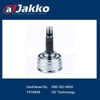 Buy cheap MITSUBISHI C.V. JOINT from wholesalers