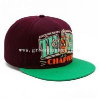 Buy cheap denim snapback hat from wholesalers
