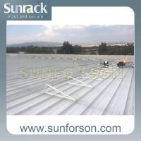 Buy cheap Durable Flat Roof Solar Mounting Support from wholesalers