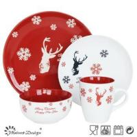 Buy cheap 2017 Hot selling christmas dinner set from wholesalers