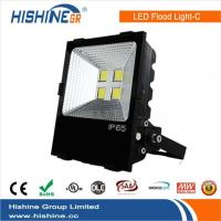 Buy cheap Super Brightness 1000 Watts Football Field Led Flood Light 150w High Quality Of 5 Years Warranty from wholesalers