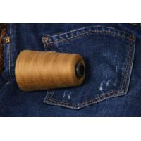 Buy cheap Spun Polyester Sewing Thread from wholesalers
