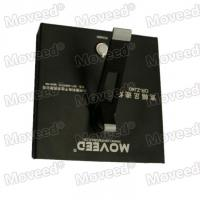 Buy cheap Crime Scene Portable Wide Floor/Wall Level Tracing Lamp OR-GZJ40 MOVEED from wholesalers