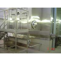 Buy cheap Horizontal Spray Dryer from wholesalers