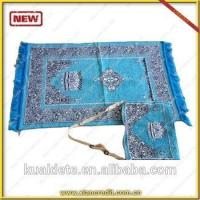 Buy cheap Islamic rugs and carpet high quality prayer carpets from wholesalers