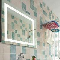 Buy cheap New design attractive top sale 5mm sliver mirror glass made in china from wholesalers