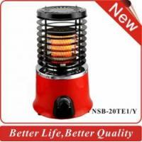 Buy cheap Peculiar Circular Design Electric Heater from wholesalers