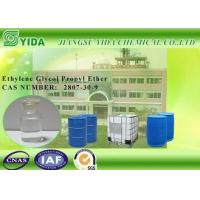 Buy cheap Einecs No. 220-548-6 Ethylene Glycol Propyl Ether For Cleaning Applications product