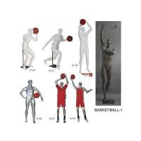 Buy cheap Mannequin Fiberglass mannequin - Basketball player from wholesalers