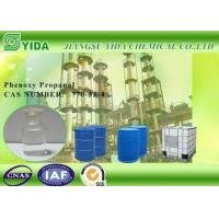 Buy cheap Wood Coating Solvent Propylene Glycol Phenyl Ether With 200Kg New Iron Drums from wholesalers