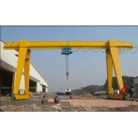 Buy cheap China Crane Hometown CE Certificate Single Girder Launching Gantry Crane with Good Price from wholesalers