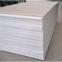 Buy cheap Paper Face Gypsum Board from wholesalers