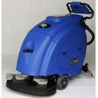 Buy cheap C660 automatic floor scrubber dryer from wholesalers