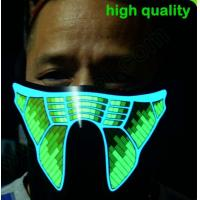 Buy cheap Light Up Sound Response EL Equalizer Mask from wholesalers