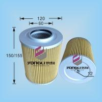 Buy cheap hydraulic filter for heavy vehicle from wholesalers