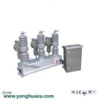 Buy cheap Series of AC High Voltage Automatic Reclosers from wholesalers