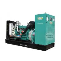 Buy cheap Steyr Diesel Generator from wholesalers