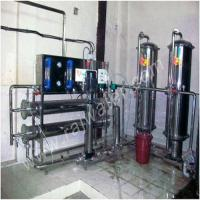 Buy cheap Drinking Water Turnkey Project from Wholesalers