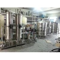 Buy cheap natural mineral water plant from Wholesalers
