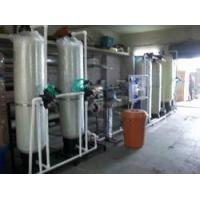 Buy cheap water treatment purification plant from wholesalers