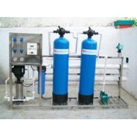 Buy cheap package water treatment plant from Wholesalers