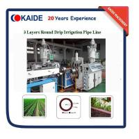Buy cheap 3 Layers Round Drip Irrigation Pipe Machine from wholesalers