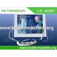 Buy cheap Malaysia full body health analyzer quantum magnetic resonance analyzer from wholesalers