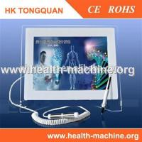 Buy cheap Korean version touch screen quantum magnetic resonance analyzer from wholesalers