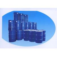 Buy cheap Dimethyl Silicone Oil from wholesalers
