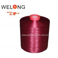 Buy cheap polyester dty yarn china product